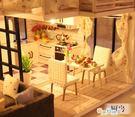 那家小屋小屋別墅手工制作禮物小房子建筑模型拼裝生日禮品女 奇思妙想屋