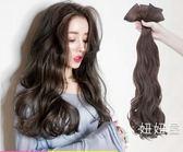 售完即止-假髮片女長直發無痕一片式長髮網紅仿真髮長捲髮大波浪接發片11-12(庫存清出S)