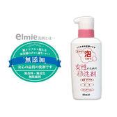 日本 elmie 女性專用衣物泡沫清潔劑 200ml 經血洗劑 泡沫洗劑 女性生理期專用衣物洗劑