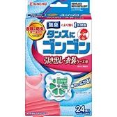 【日本製】【KINCHO 金鳥】抽屜用 防蟎 防蟲 防霉 芳香片 無香 SD-2092 - 日本製