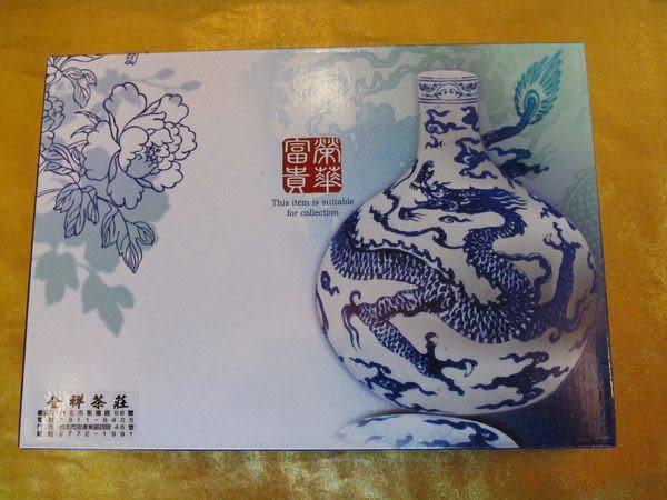 【ME34】大藍空盒