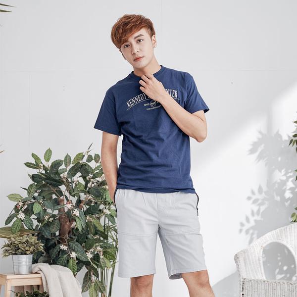 英文造型束口休閒短褲2色