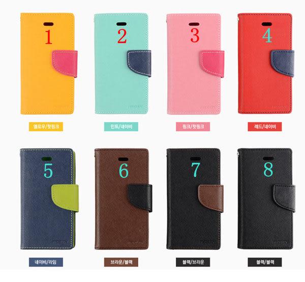 iphone 5 免運 iphone 5 皮套 雙色 錢夾皮套 (任2件$900)