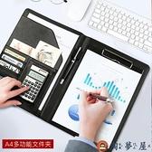 A4文件夾資料夾皮質辦公板夾量合同夾簽約文件夾板【淘夢屋】