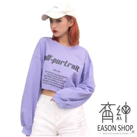 EASON SHOP(GU8970)實拍韓版字母印花不收邊卷邊圓領長袖T恤女上衣服落肩寬鬆顯瘦內搭衫薄款短版棉T