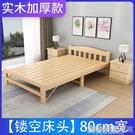 辦公室午休折疊床單人床1米家用午睡簡易床實木雙人兒童陪護小床YTL