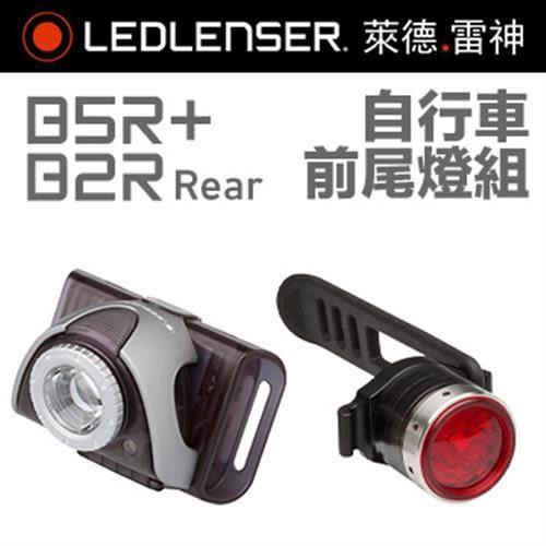 德國 LED LENSER SEO B5R+B2R專業充電式自行車燈禮盒組