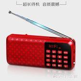 收音機  老年人迷你插卡小音箱便攜式播放器隨身聽mp3可充電音樂外放 KB11446【歐爸生活館】