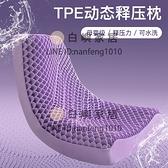 TPE無壓枕頭家用護頸椎單人枕果膠涼枕芯低釋壓助睡眠可水洗【白嶼家居】