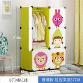 蔻絲卡通衣櫃嬰兒童寶寶小塑料收納櫃組合櫥子簡約現代簡易經濟型 NMS 全館免運