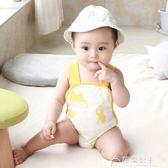 嬰兒肚兜純棉夏季包肚臍的寶寶背心護肚子防著涼護肚圍腹圍薄款衣花間公主