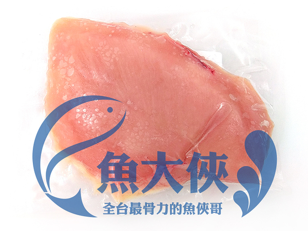 1A7B【魚大俠】BF021特選雞胸肉(140g/包)