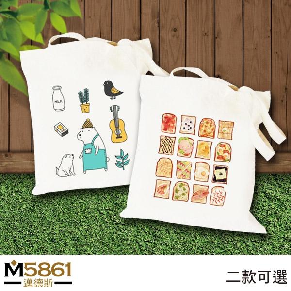 【帆布包】純棉 插畫系列 帆布袋 側背包 肩背包/肩背+手提/拉鍊/二款