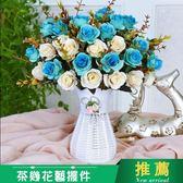 新年好禮 客廳臥室內擺設塑料假花仿真干花束裝飾品小盆栽家居茶幾花藝擺件