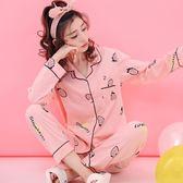 正韓睡衣女棉質長袖甜美可愛薄版少女式草莓套裝家居服開  快速出貨