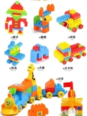 兒童積木拼裝玩具大塊大顆粒男孩女塑膠拼插寶寶1-2-3-6周歲 原本良品