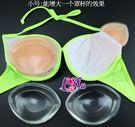 得來福胸墊, V297胸墊矽膠魔術胸墊隱形胸墊罩杯升級加厚胸墊小號,一對290元
