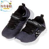 《布布童鞋》SKECHERS_ECLIPSOR系列黑色兒童機能運動鞋(13~18公分) [ N8S30ND ]
