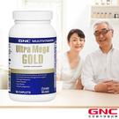 【GNC健安喜】銀寶頂級呵護 金優卓美佳綜合食品錠90錠