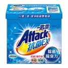 一匙靈 抗菌EX超濃縮洗衣粉1.8Kg x6-箱購