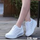搖搖鞋-2020新款春秋季女鞋厚底皮面搖搖鞋透氣休閒跑步鞋白色旅游運動鞋