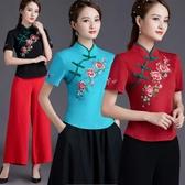 民族風上衣 民族風女裝上衣夏季短袖t恤 復古繡花盤扣中國風立領刺繡打底衫女 零度3C