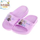 《布布童鞋》Disney迪士尼冰雪奇緣第二集紫色兒童輕量拖鞋(16~19公分) [ B0D707F ]
