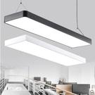 長條型LED吊燈辦公室長吊線燈簡約現代吸...