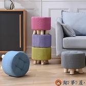 小凳子家用布藝圓凳沙發凳實木矮凳茶幾凳成人小板凳【淘夢屋】