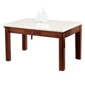 【YFS】德莉亞胡桃4.3尺石面餐桌-130x80x75cm