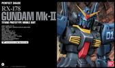 鋼彈模型 PG 1/60 RX-178 GUNDAM Mk-II 鋼彈 迪坦斯 TOYeGO 玩具e哥