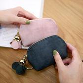 拉鏈小零錢包錢包女迷你可愛韓國簡約卡包硬幣袋小方包 全館88折