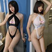 透明開檔連體衣泳裝性感免脫死庫水超薄情趣女老婆方便緊身衣漏野 米蘭世家