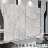 屏風隔斷客廳玄關辦公時尚現代簡約臥室酒店折屏抽象紋理 印象家品旗艦店