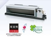 《日立 HITACHI》埋入式冷專 高效頂級(J)系列 R410A變頻1對1 RAD-125NJX/RAC-125JX1 (安裝另計)