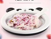 炒冰機家用小型迷你炒酸奶機器兒童冰激凌炒冰盤免插電igo     ciyo黛雅