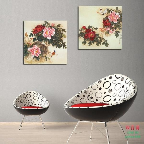 現代裝飾畫 無框畫兩聯 版畫 壁畫  牡丹(W202)