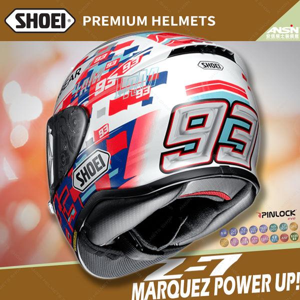 [中壢安信]日本 SHOEI Z-7 彩繪 MARQUEZ POWER UP! 電源帽 選手帽 全罩 安全帽 小帽體