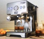 220v咖啡機家用高壓煮意式咖啡機手動半自動小型蒸汽奶泡泵ZDX 星期八