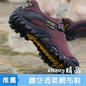618大促 夏季休閒鞋子鏤空面透氣網布鞋網眼戶外登山運動網鞋男士潮鞋徒步