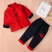 寶寶新年唐裝禮服一周歲男童唐裝冬兒童套裝中國風加厚棉小孩過年【尾牙交換禮物】