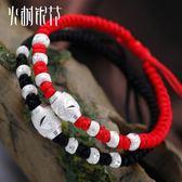 情侶手鏈一對可刻字99純銀轉運珠紅繩簡約男女款手工編織手繩【滿699元88折】