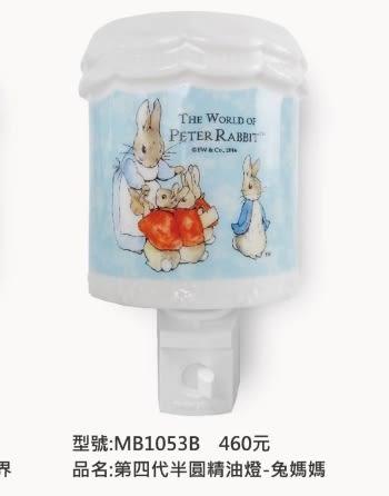 彼得兔LED床頭小夜燈精油燈兔媽媽與小兔105322通販屋
