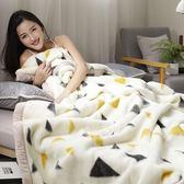 現貨出清  雙層冬季加厚珊瑚絨毯子法蘭絨毛毯學生單人宿舍小被子床單 IGO  9-15