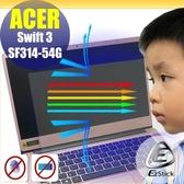 ® Ezstick ACER SF314-54G 防藍光螢幕貼 抗藍光 (可選鏡面或霧面)