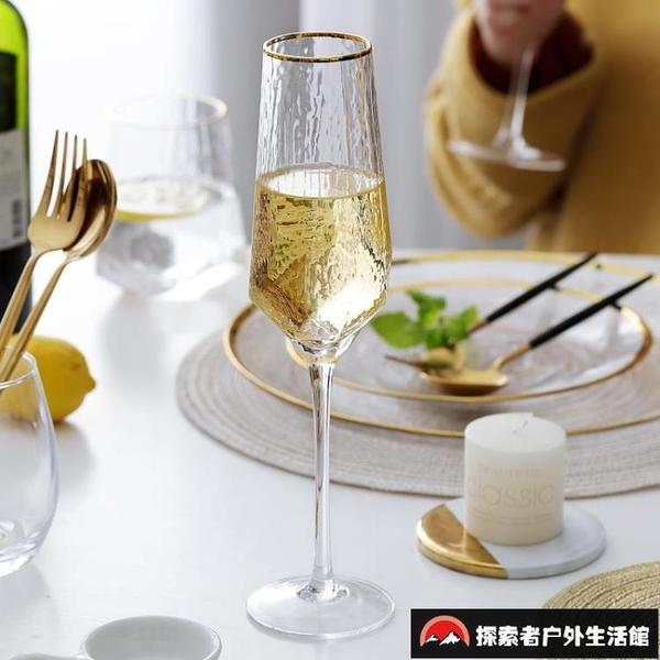 水晶玻璃北歐家用高腳杯葡萄酒杯金邊鉆石紅酒杯香檳杯【探索者戶外生活館】