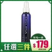 【任選3件$537】OGUMA P.S.M 秘之湧水美媒保濕噴霧 160ml【BG Shop】