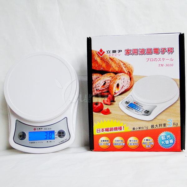 【YourShop】立菱尹家用LCD藍色冷光液晶電子秤(TM-3010) ~藍光大螢幕~