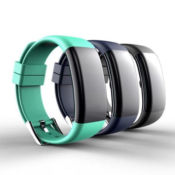 智慧手環測健康防水運動計步器小米3代2男女vivo手錶·Ifashion