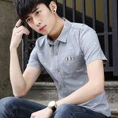 夏季男士短袖寸衫青少年潮襯衫免燙韓版修身休閒學生口袋半袖襯衣 台北日光